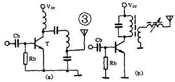 高频功放振荡器