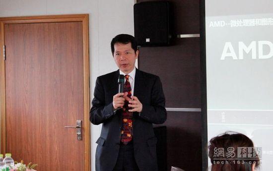 AMD大中华区总裁解读三大战略:主打低功耗产品