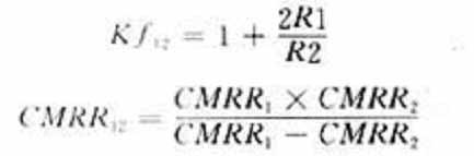 kf与CMRR的计算公式
