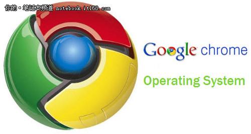 英特尔新版上网本将针对更多操作系统