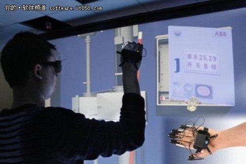 曼恒成功研发实时手指动作捕捉新技术