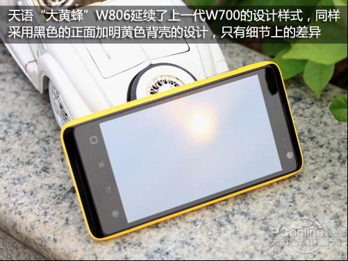拒绝单调 千元超值高清宽屏安卓手机精选