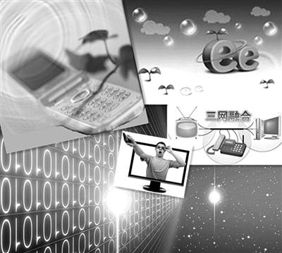 光通信网络:与世界前沿同步