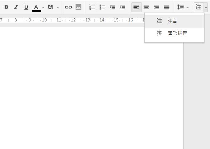 Google Docs 推出在线输入法功能,中文繁简体皆备