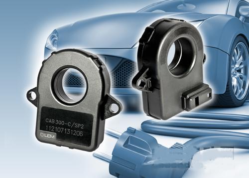 莱姆为电动汽车电池组带来高精度电流测量方案