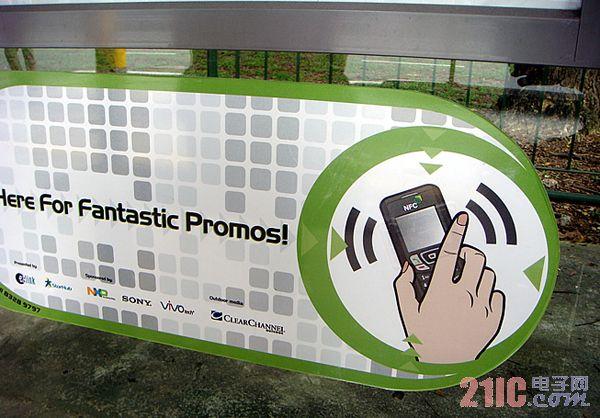 iPhone5没有采用!NFC继续成为非主流
