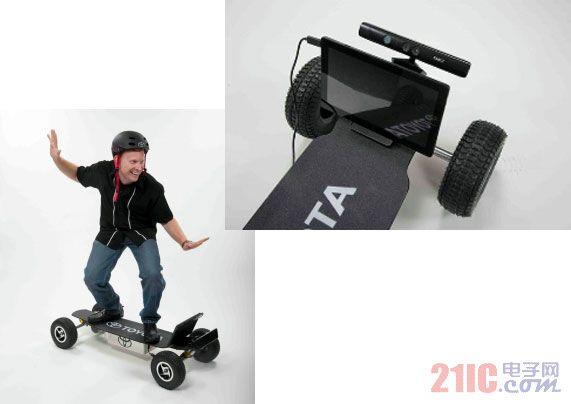 手势控制速度 丰田用Kinect打造速控滑板
