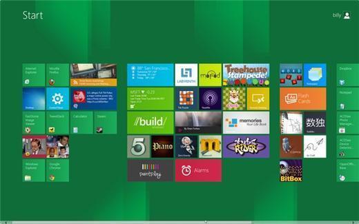 微软Windows 8全球上市 售价399.99美元 满载触控云端应用