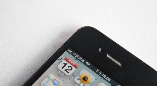 告诉你iOS6系统的3G和蜂窝流量为什么偷跑
