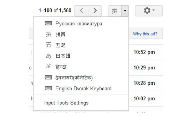 Gmail 获得多语系输入法更新,浏览器套件与软件同步推出,支持多达 75 种语言