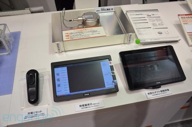 Mitsumi 展出微震动发电机与免电池的无线电开关