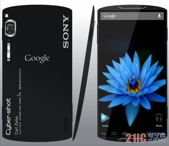 索尼Xperia Nexus概念机,配备5.5寸屏幕、4GB RAM
