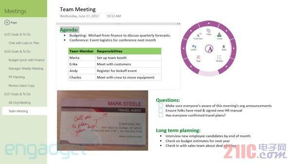 传言指出,微软将于十月中旬启动 Office 2013 的升级计划