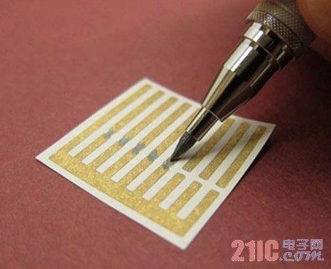 碳纳米管铅笔传感器 描绘出在空气中的感应情况