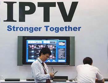 法国SFR剥离IPTV 转而采用Canal Plus