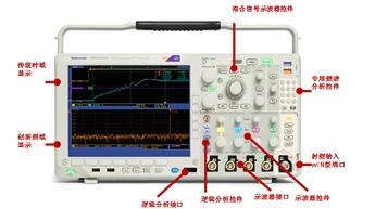 MDO4000系列混合域分析仪