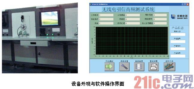 微博桌面截图_20130422145136.jpg