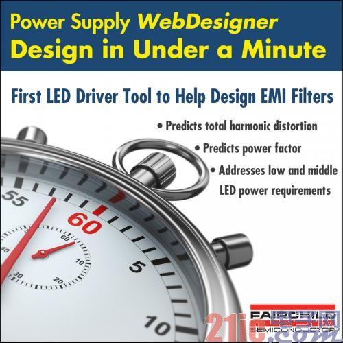 飞兆升级在线设计仿真工具Power Supply WebDesigner