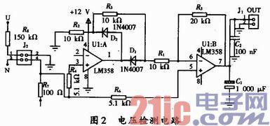 .然后输出一个交流电流经过采样电阻转换成交流电压.处理部分将检图片