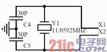 单片机最小系统振荡电路图
