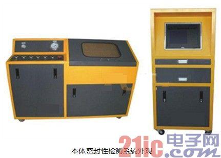 国内成功研发电子部件密封检测系统