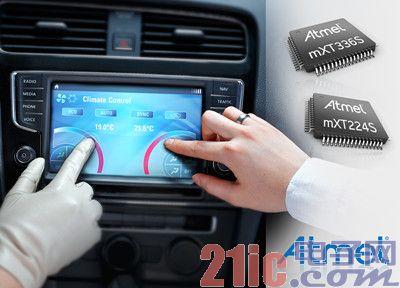 爱特梅尔推出全新符合汽车要求的maXTouch控制器系列