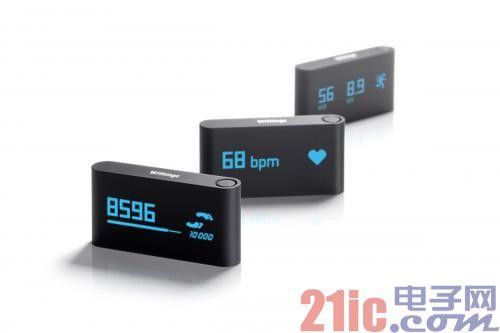 ADI ADXL362 MEMS成就Withings脉搏活动跟踪器