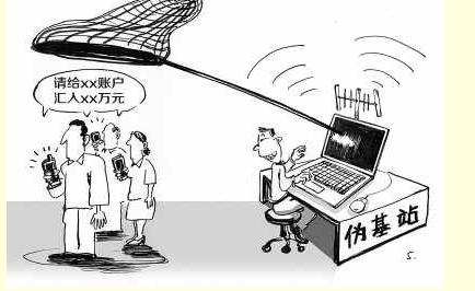 中电信防伪基站攻击原因:C网编码有几万亿种