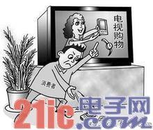 电视购物有风险,肝病治疗仪等电视广告被叫停