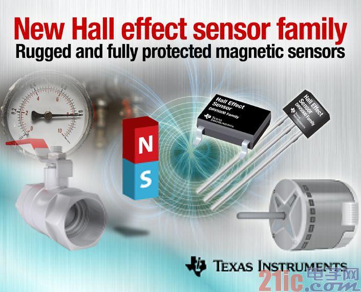 德州仪器霍尔效应磁传感器进一步壮大传感技术产品阵营