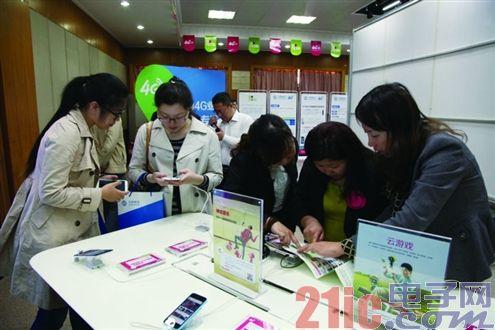 中国4G业务将进入高速增长期