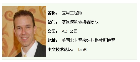 ADI大使聚焦系列:ADI工程师的日常生活