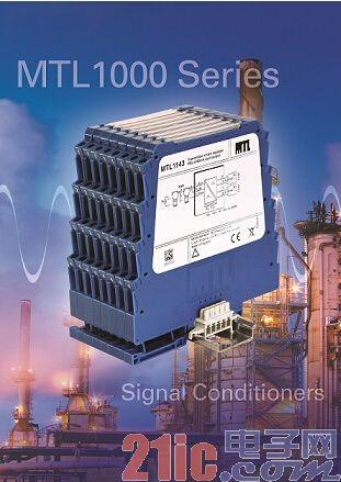 伊顿新型信号隔离器推动工厂降低运营成本