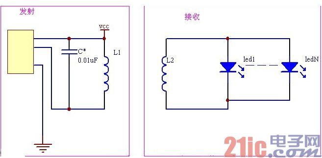 无线LED供电原理电路图.jpg