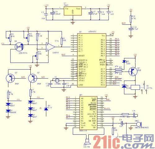 系统电路图.jpg