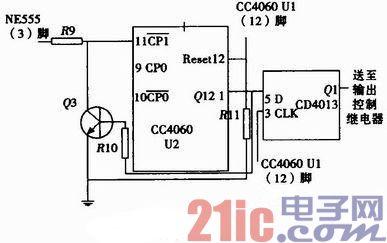 采用NE555定时器环境湿度测试仪系统电路图