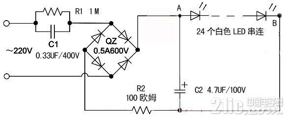 2.4W功耗的LED交流节能灯电路