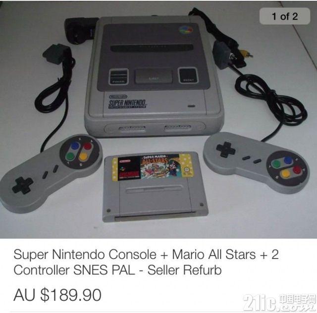 """那些""""过时""""的游戏机竟然这么值钱!"""