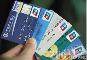 英研究发现使用轻触式付款信用卡安全隐患大