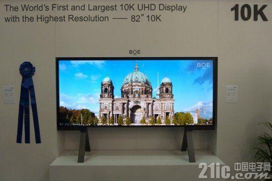 这块6400像素的屏为何很酷炫