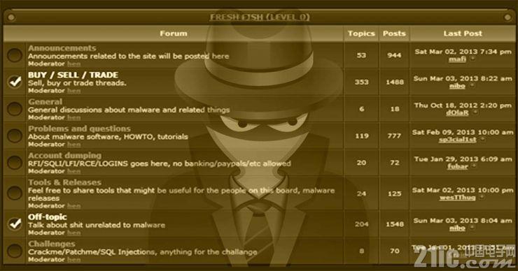 """出动了20个国家的""""兵力"""",Darkode黑客论坛终被捣毁"""