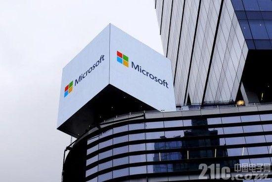 微软创纪录亏损让其硬件策略备受质疑