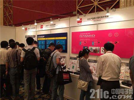 "2015 ROHM科技展,尽显""罗姆对智能生活的贡献"""