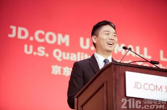 刘强东干货分享:为何二手车APP只有两辆车就估值2亿!