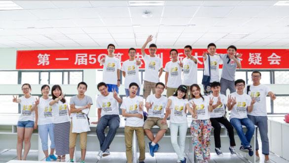第一届5G算法创新大赛公布复赛入围名单