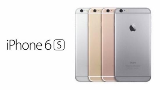 「2015苹果秋季发布会」iphone 6s你想知道的都在这了