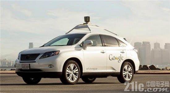 新型雷达无人驾驶汽车时代即将来临!