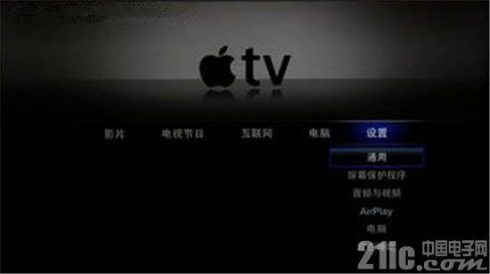 到现在都不肯推出电视――苹果在等什么?