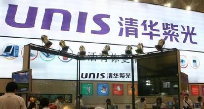 紫光否认东芝和SanDisk闪存业务收购计划