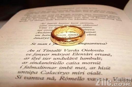如果送你苹果戒指,你愿意嫁给我吗